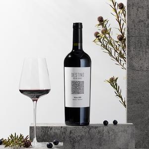 阿根廷 瑞帝利迪斯诺马尔贝克干红葡萄酒 750ml