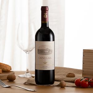 【单支酒标随机】意大利 2016年欧纳拉雅庄园红葡萄酒750ml